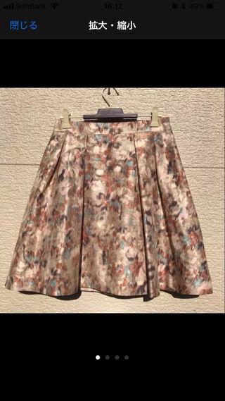美品 ユナイテッドアローズ スカート 柄 M