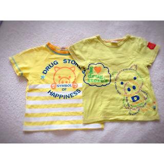 drug store'sTシャツセット