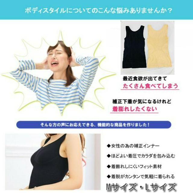 タンクトップ:M黒 【サイズやカラー変更OK】