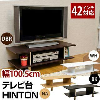 テレビ台 HINTON