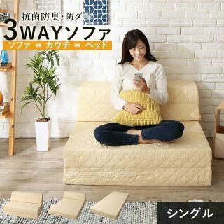 ソファーベッド 簡易ベッド 敷布団マット ベッドマット