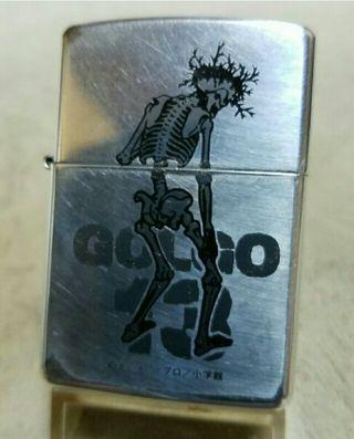 厳選中古96J'Zippoゴルゴ13荊骸骨コレクション