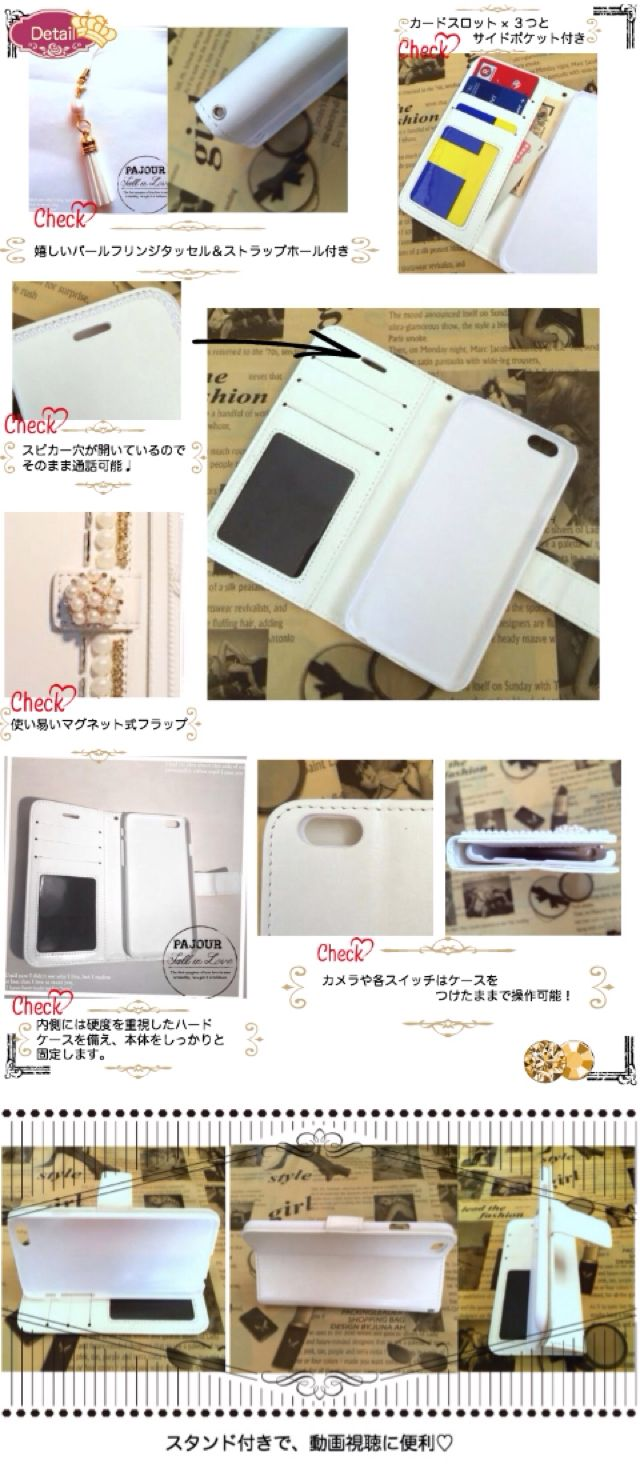93430935a3 iPhone6/6プラス/ z3対応ビジュー手帳型ケース(その他 ) - フリマアプリ ...