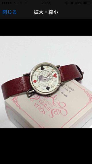 うさぎ腕時計