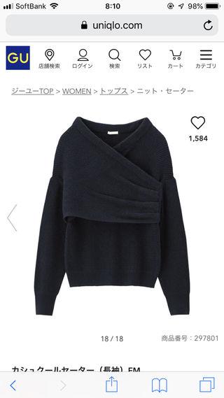 新品未使用 GU カシュクールセーター 1250→