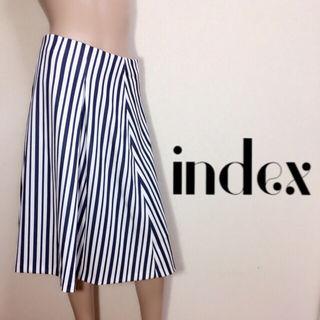 おとな美人インデックス ロングスカート