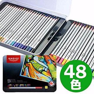 水彩色鉛筆 48色 セット HERO