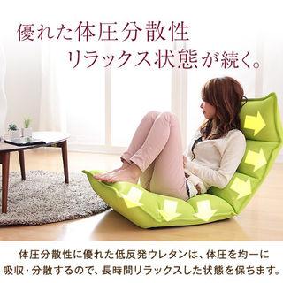 【送料無料】低反発 座椅子 リクライニング