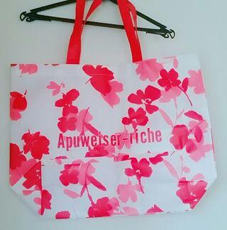【Apuweiser-riche】ショップ袋