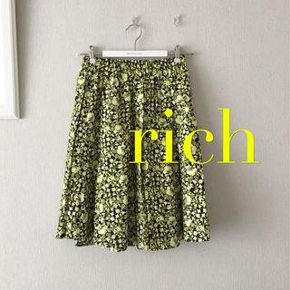 【新品】rich 総柄フレアスカート