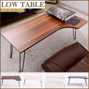 ローテーブル カフェテーブル 折り畳み