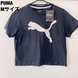 【新品 コメントで値引き】プーマ Tシャツ