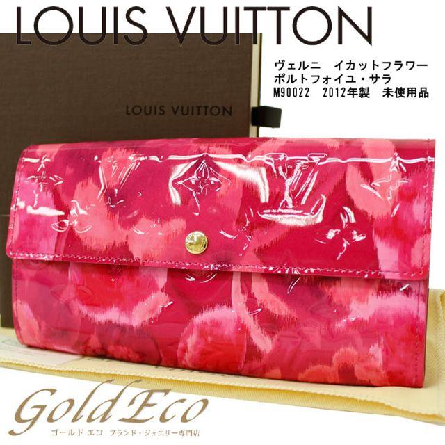 ルイヴィトン花柄財布(Louis Vuitton(ルイ・ヴィトン) ) , フリマ