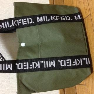 新品ミルクフェド ミニトート トートバッグ 非売品付録