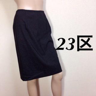 定番23区 ひざ丈スカート
