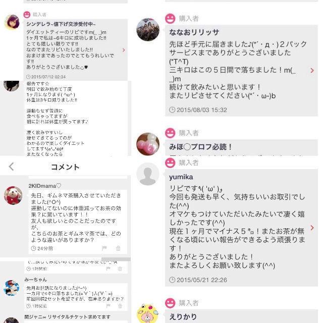 リピ★ダイエットティ20パック★サプリ120粒