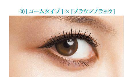 限定販売定価1,944円 モテマスカラ ブラウンブラック