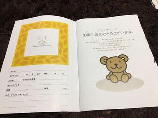 日記 赤ちゃん DIARY ママ 授乳 ママ