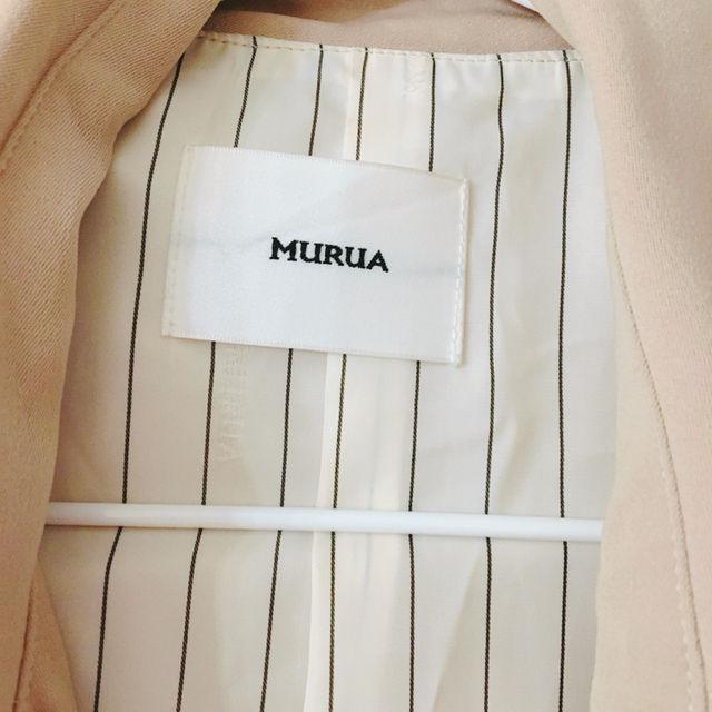 MURUA ベージュ ロングトレンチコート 流行り 大人気
