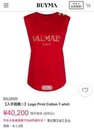 バルマン BALMAIN トップス オレンジ 限定色