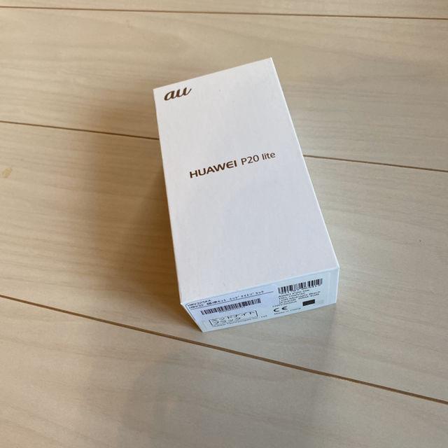 HUAWEI p20 lite - フリマアプリ&サイトShoppies[ショッピーズ]