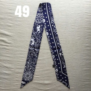 【大人気】シルク ツイリー バッグスカーフ #49風の民