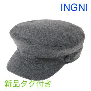 【新品タグ付き】INGNI  キャスケット
