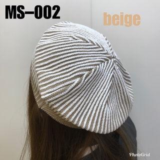 新品未使用品☆綿ニット☆ベレー帽~MS002ベージュ系
