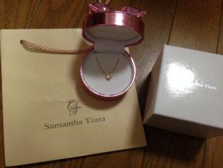 Samanth Tiara