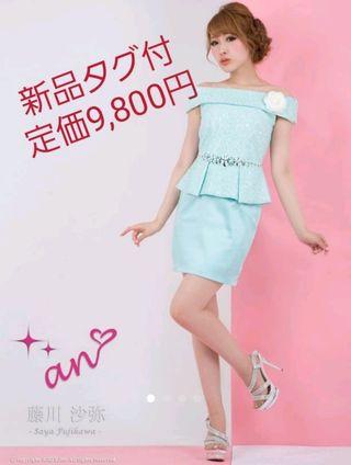 【新品未使用】激安 an ( Andy ) ドレス