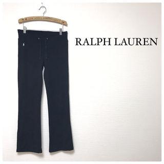 69美品RALPH LAUREN スウェットパンツ