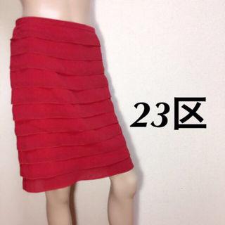 鉄板23区 ひざ丈スカート