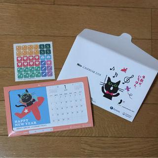 動物病院 カレンダー
