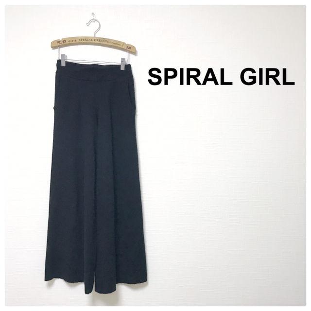 34SPIRALGIRL ニット ワイドパンツ  秋冬(Spiral Girl(スパイラルガール) ) - フリマアプリ&サイトShoppies[ショッピーズ]