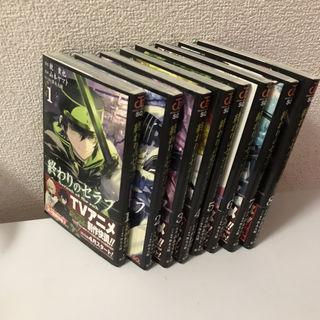 終わりのセラフ 1~8巻セット