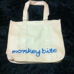 monkey biteショ袋