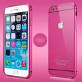 iPhone6 アルミバンパー ケース 4.7インチ