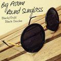 ビッグラウンドサングラス丸眼鏡ブラックゴールドコンビスモーク