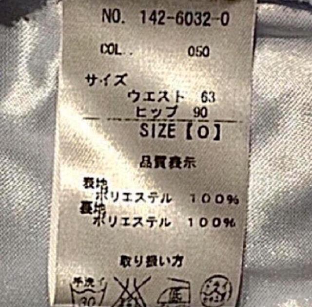 リズリサ刺繍付き二重チュールスカート