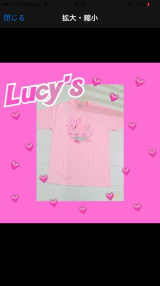 Lucy's chocolate factory Tシャツ