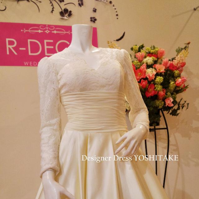 ウエディングドレス ライトイエローカラードレス 披露宴