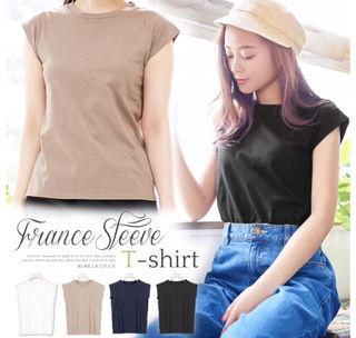 フレンチスリーブベーシックシンプルTシャツ[H535]