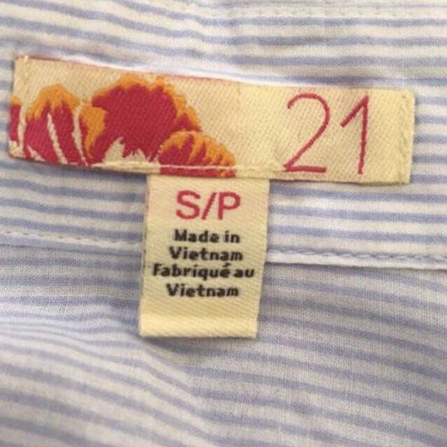 フォーエバー21ピンストライプシャツ