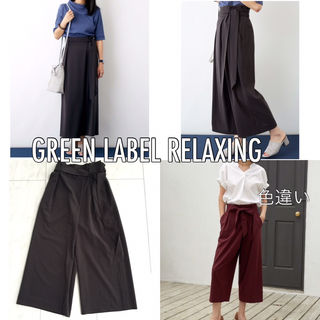 GREEN LABEL RELAXING タックパンツ