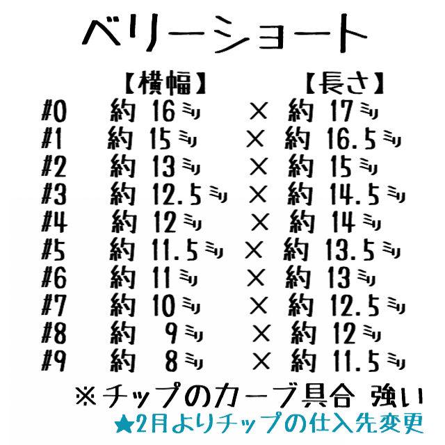 [Sサイズ] アッシュモカ×タイダイネイル