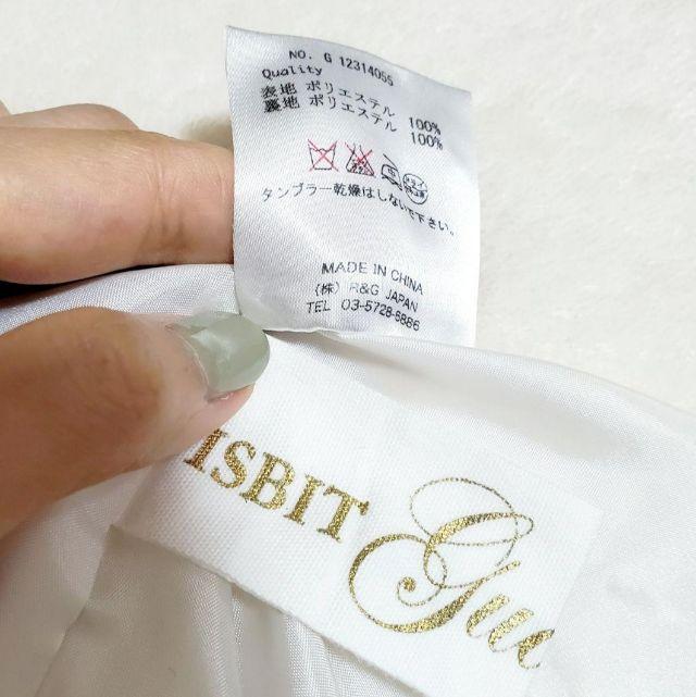 【新品】ISBIT (アイズビット) セットアップ