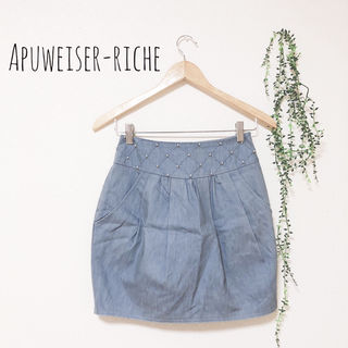 Apuweiser-riche デニムスカート