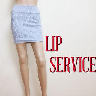 極美ラインリップサービス 型押し ストレッチスカート