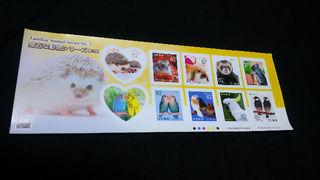 記念切手820円分(82円切手×10枚)普通郵便送料込み⑦