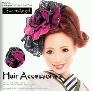 ageha 髪飾り 完売品 期間限定値下げ